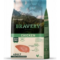 BRAVERY ADULT MEDIUM/MAXI POLLO